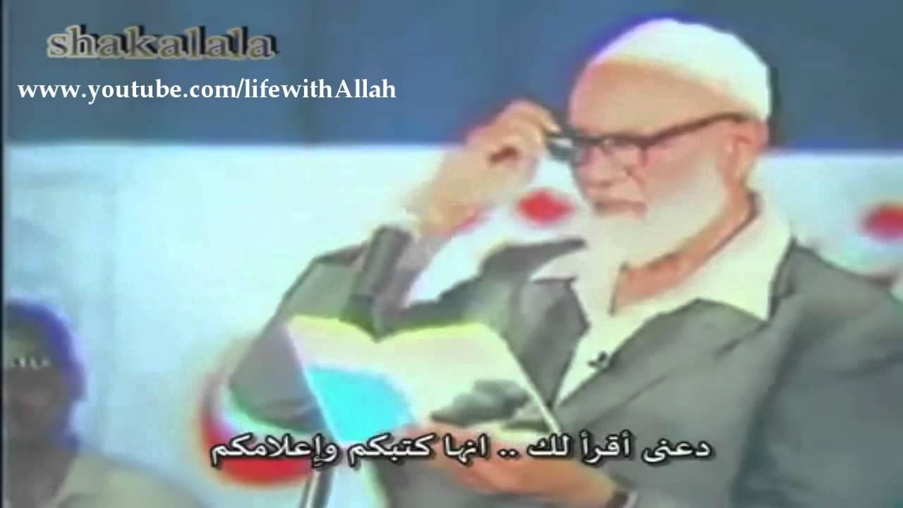 Ahmed Deedat Shuts Up a Christian Must Watch!