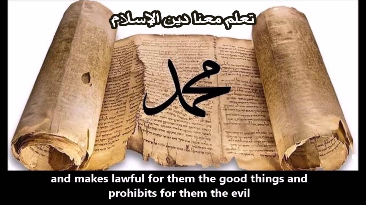 Muhammad in the Torah and the Gospel – Ahmed Deedat and Zakir Naik