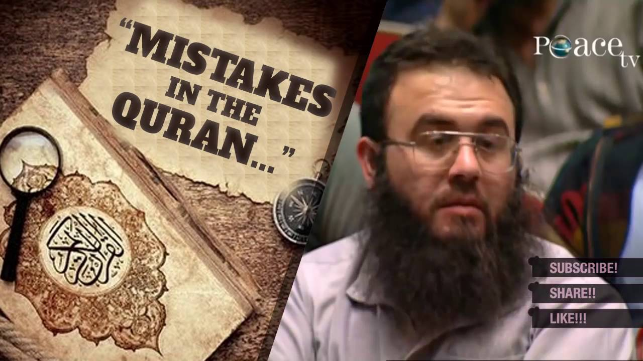 mistakes in the Quran