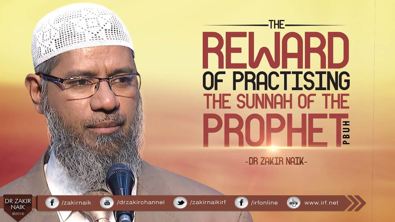 THE REWARD OF PRACTISING THE SUNNAH
