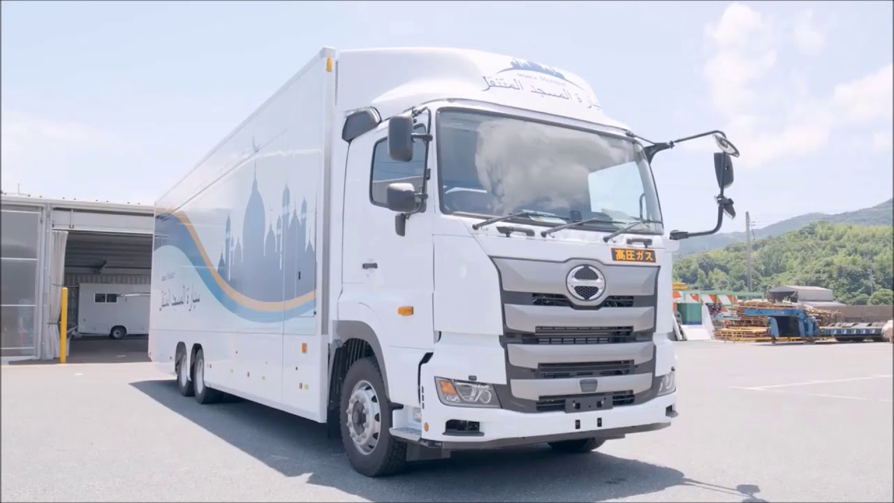 The First Japan Mobile Mosque