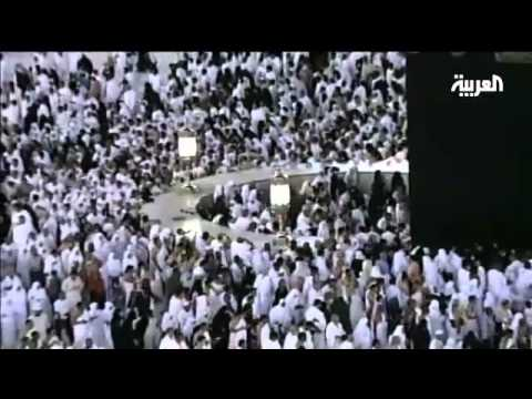 New studies show al-Kaaba as the center of the world